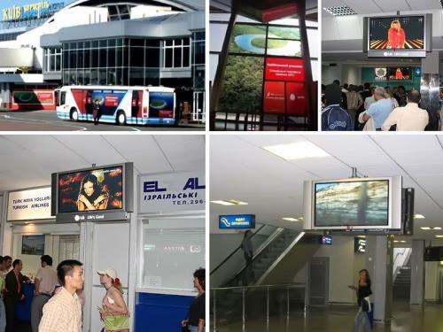 Реклама в аэропортах
