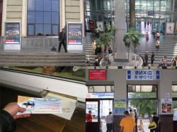 Виды рекламы на Ж/Д вокзалах