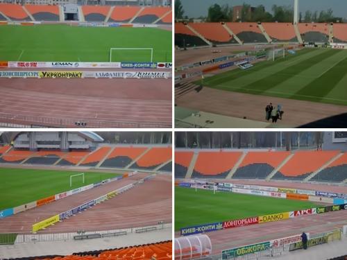 Реклама на стадионах