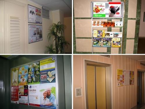 Реклама в подъездах и лифтах жилых домов
