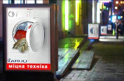 Лайт-бин (уличная урна, light-bin, лайтбин)