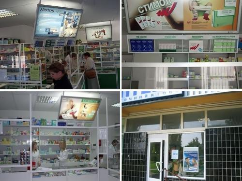 Реклама в аптеках, поликлиниках